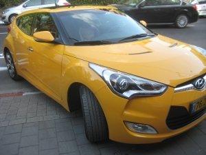 צבעים לרכב - צבע צהוב